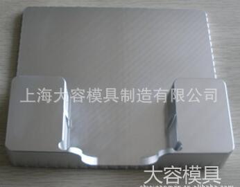 上海CNC加工