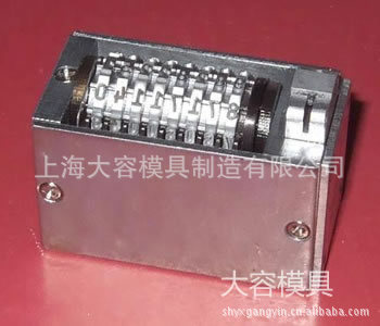 印刷烫印自动号码机