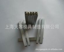 低应力钢印
