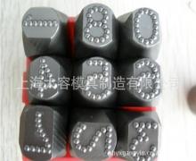 微应力钢印