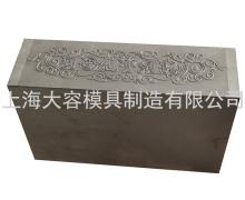 张家港非标钢印