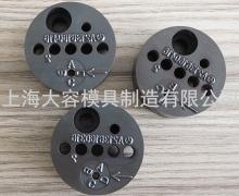昆山汽车备件专用钢印